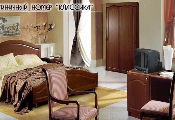 Мебель для гостиниц - Серия КЛАССИКА