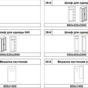 9. Мебель для гостиниц - Серия КЛАССИКА