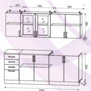 Кухня Татьяна 2,0м ЛДСП схема
