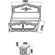 Спальня «Флоренция» кровать тумбочка