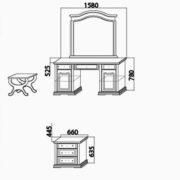 Спальня «Салита ( Шанхай )» тумбочка столик пуф
