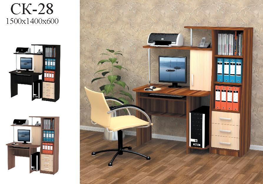 Стол компьютерный СК-28