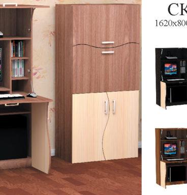 Стол компьютерный СК-49