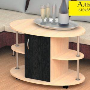 Журнальный стол Альянс