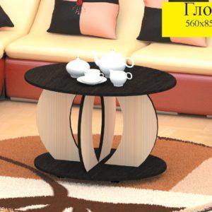 Журнальный стол Глобус
