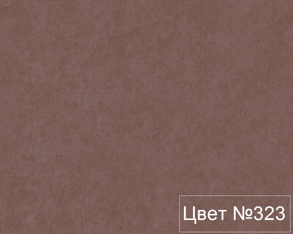 Диван Финка Инфинити 323.2