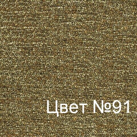 Диван Инфинити К1 140 91.2