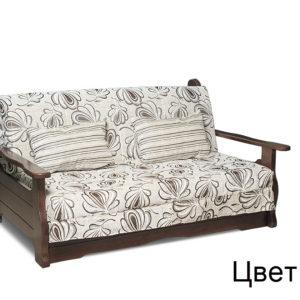 Кресло-кровать Инфинити К1 80
