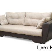 Гранат диван 3-х местный 703