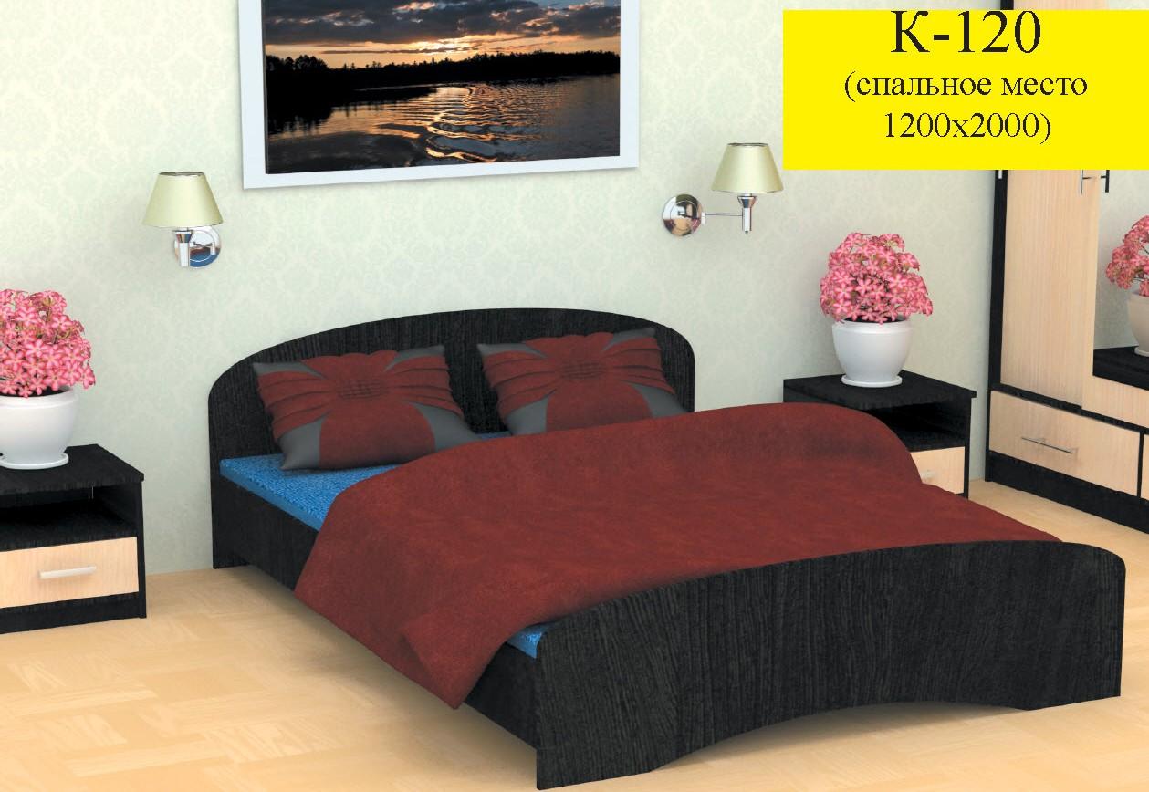 Кровать двуспальная 120х2