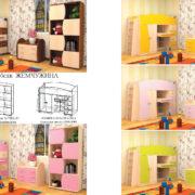 Набор детской мебели Жемчужина