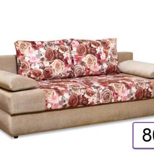 Пекин Люкс диван 3-х местный