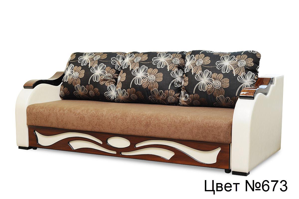 Коралл 6 диван 3-х местный 673.1