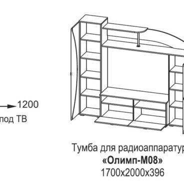 ТВ тумба Олимп-М08 размер