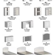 Модули спальни Венеция