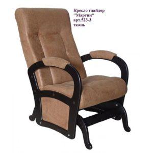 Кресло-качалка Мартин глайдер с маятниковым механизмом