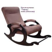 Кресло-качалка Тирроль коричневая ткань