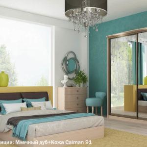Спальня Арго Млечный дуб+Кожа Caiman 91