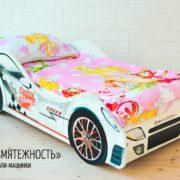 Кровать-машина → Безмятежность (1)