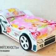Кровать-машина → Безмятежность (3)