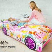 Кровати-машины → Фея (4)