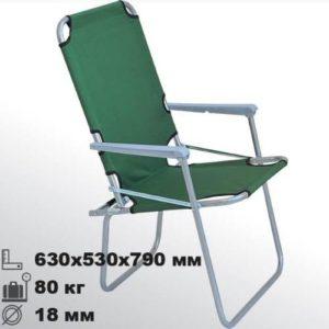 Кресло складное Корсика