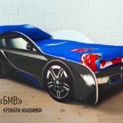 Кровать-машина BMW (1)