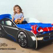 Кровать-машина BMW (10)
