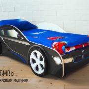 Кровать-машина BMW (2)