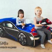 Кровать-машина BMW (3)