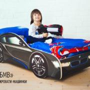 Кровать-машина BMW (4)