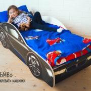 Кровать-машина BMW (8)