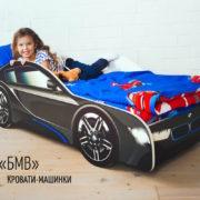 Кровать-машина BMW (9)