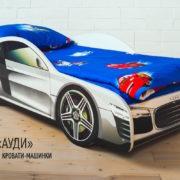 Кровать машина Марки Audi (1)