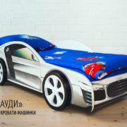 Кровать машина Марки Audi (2)