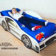 Кровать машина Марки Audi (3)
