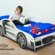 Кровать машина Марки Audi (4)