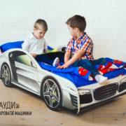 Кровать машина Марки Audi (5)