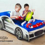 Кровать машина Марки Audi (7)