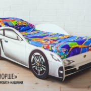 Кровать-машина Porsche (1)