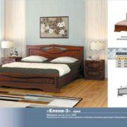 Кровать Елена-3 орех размеры
