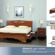 Кровать Елена-3 орех с ящиками (описание)