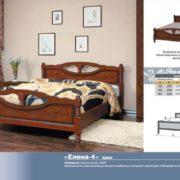 Кровать Елена-4 орех размеры