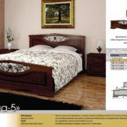Кровать Елена-5 орех размеры
