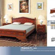 Кровать Карина-4 орех размеры