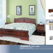 Кровать Карина-6 тахта орех размеры