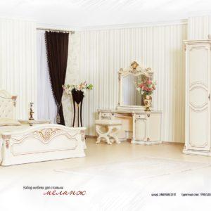 Спальня Меланж крем
