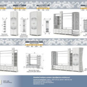 Гостиная Палермо белая модули