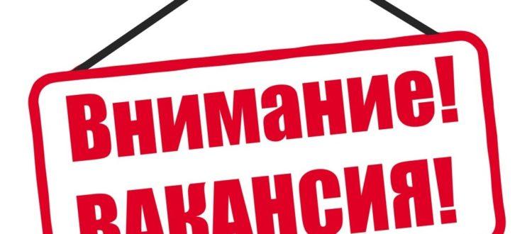 Вакансия менеджера по оптовой продаже мебели в Анапе - Gloria-Mebel.com