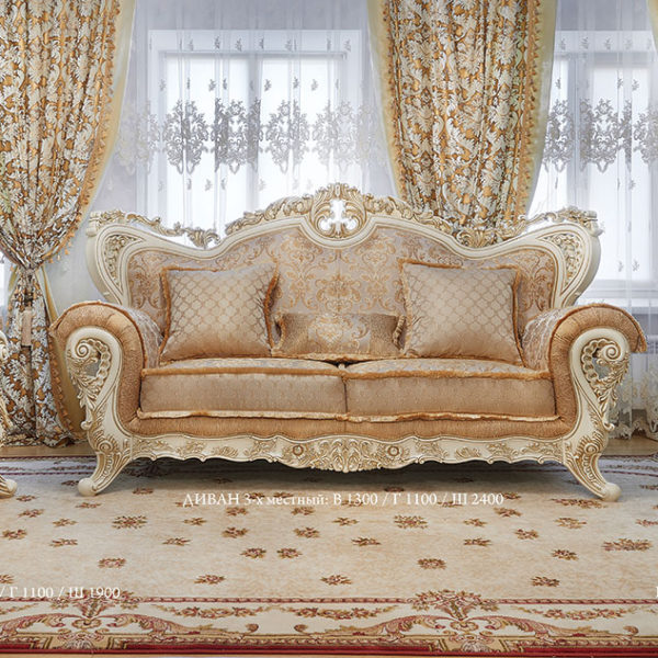 Набор мягкой мебели «ЛОРД» крем золото неаполь голд